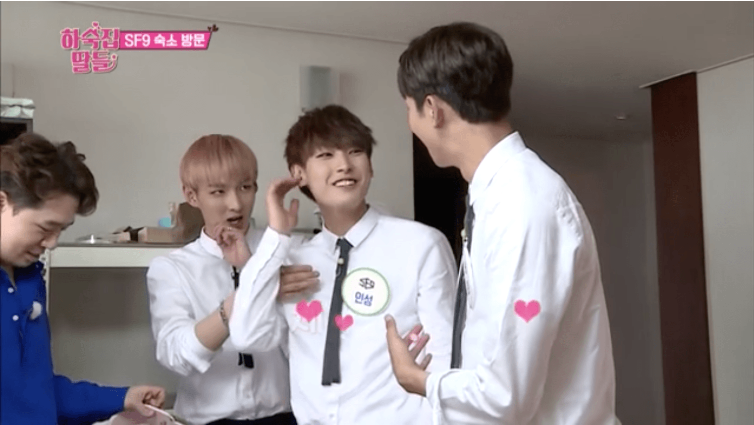 Idol boy group gives a sneak peek into their most intimate area