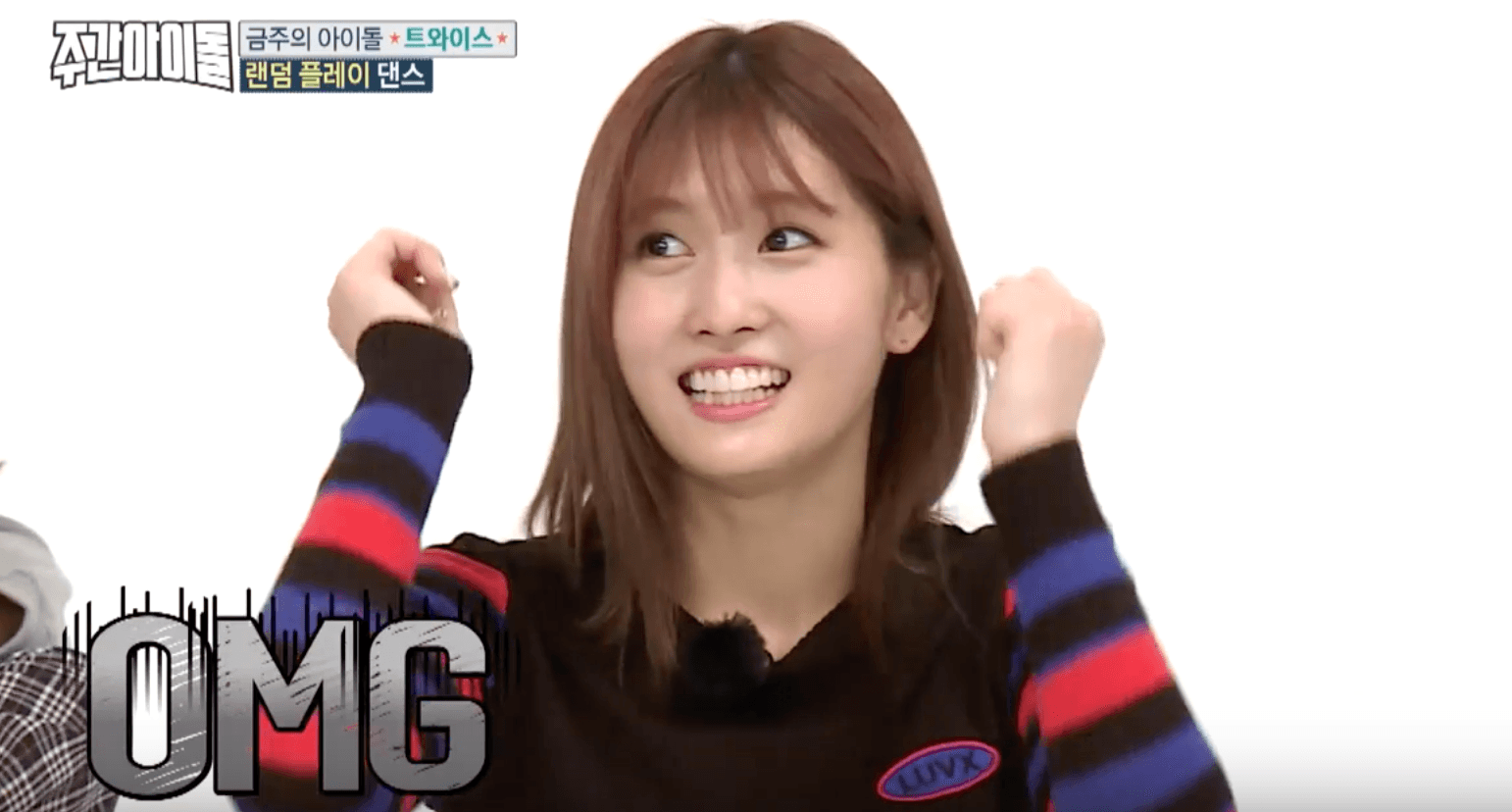 Weekly Idol Director Scores A Date With TWICEs Momo