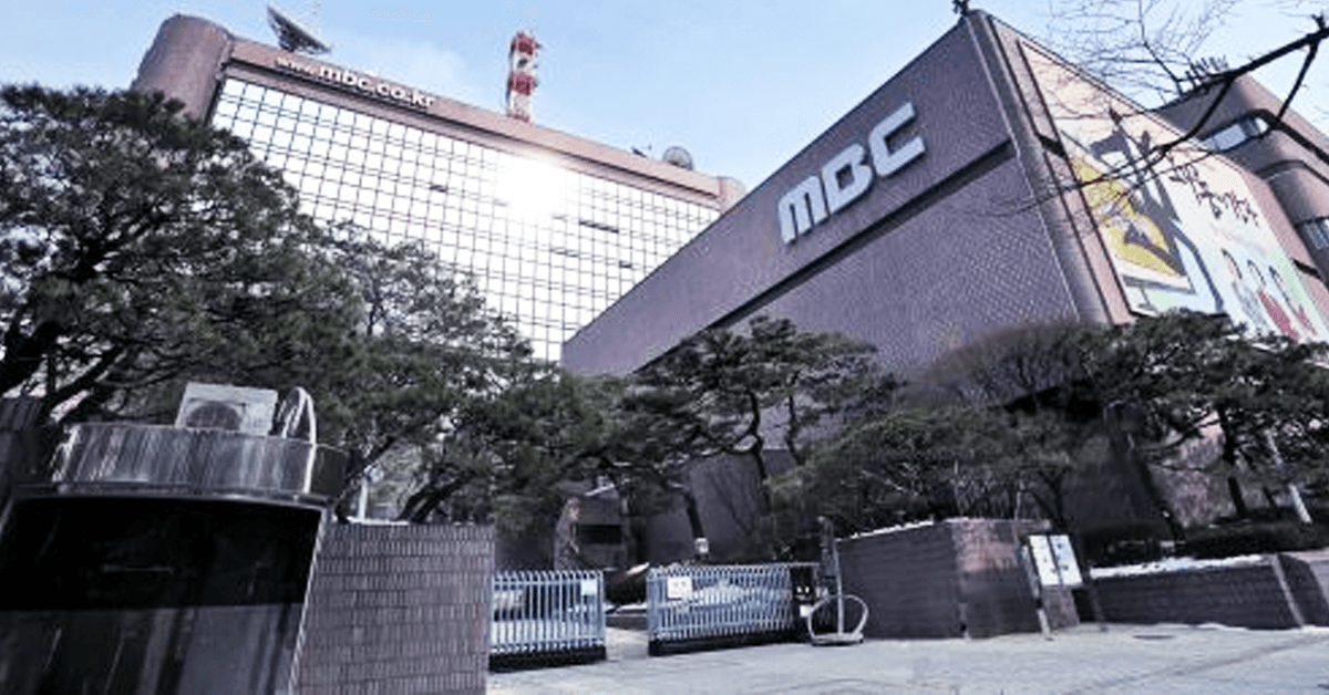 MBC Variety Show Producer Accused of Sexual Harassment