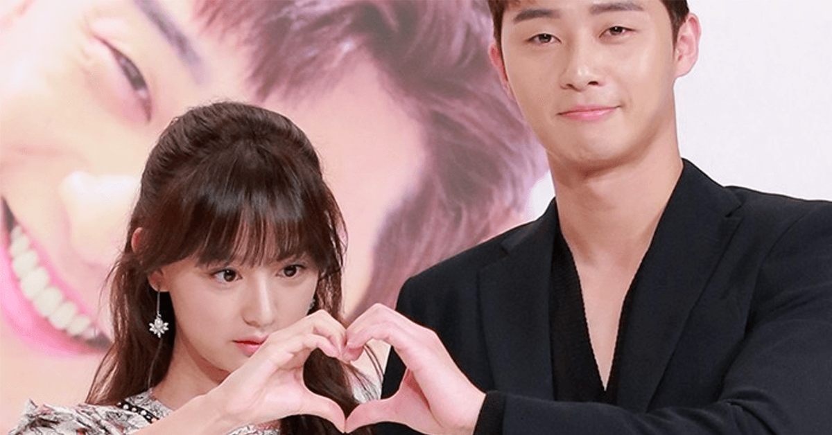 Park Seo Joon and Kim Ji Won Say They Will Get Married Under One Condition