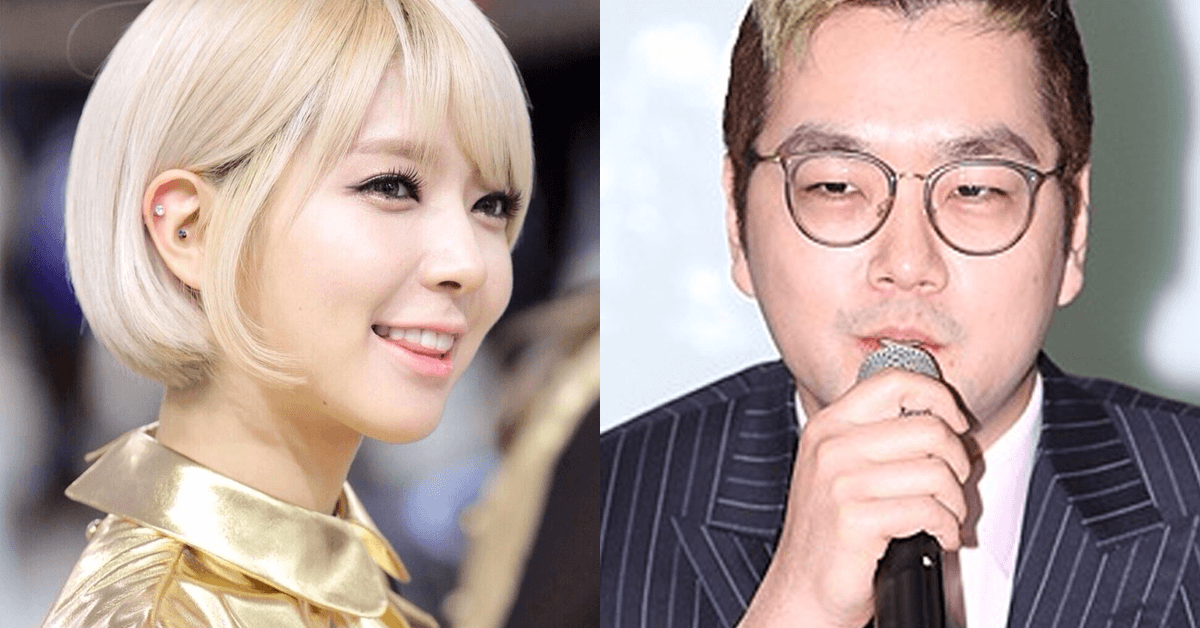 [★BREAKING] AOA Choa and CEO of gaming company revealed to be dating