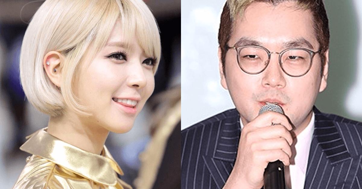 Seolhyun aoa dating services