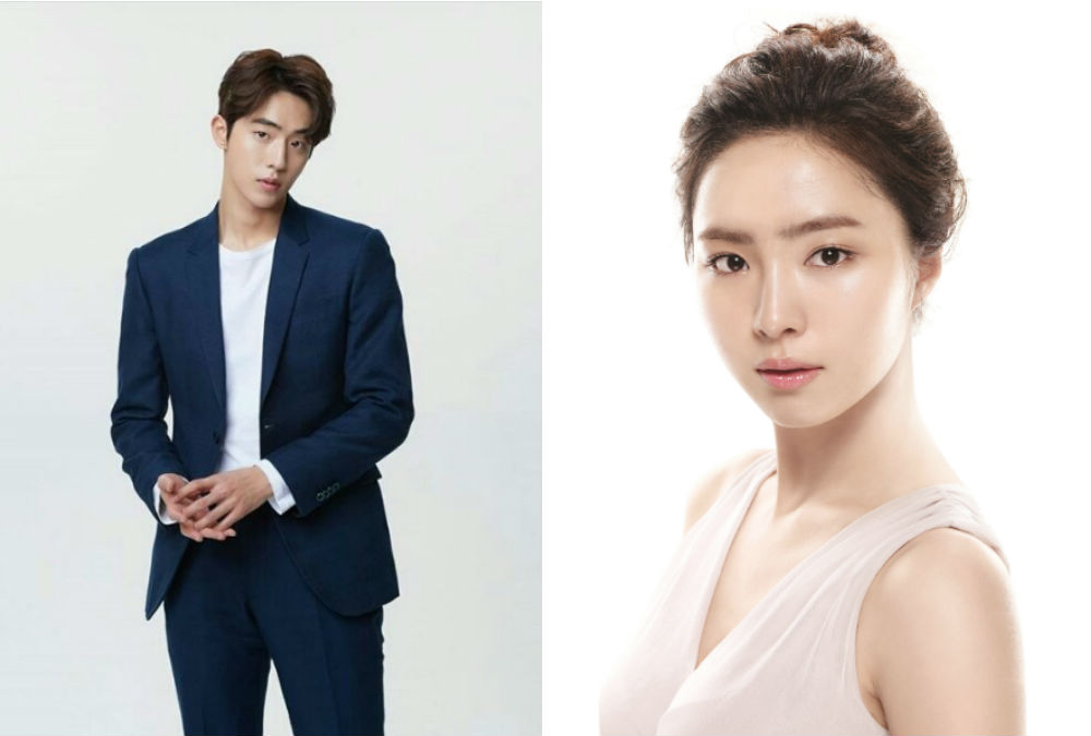 Everything We Know So Far About Bride Of The Water God