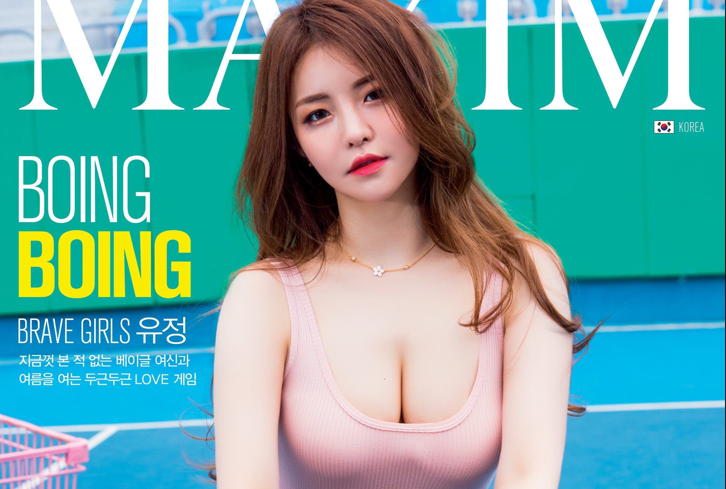 Brave Girls Yoojung shows off her body in this tight swimsuit