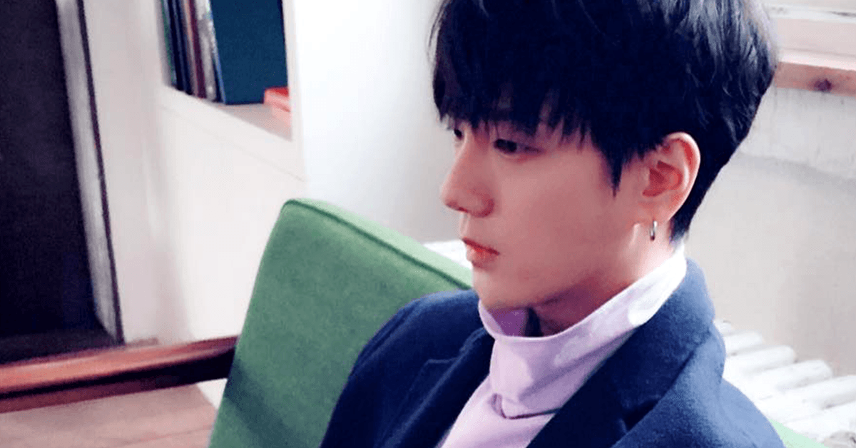 Yesung Breaks Down In Tears During Recent Concert