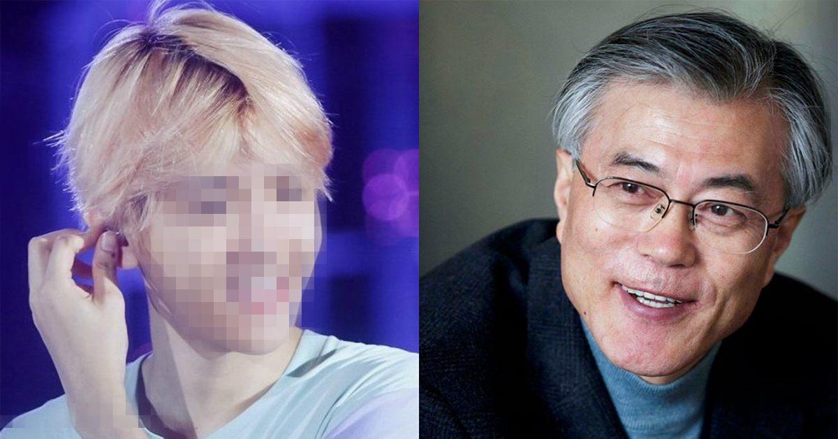 This Korean Presidential Candidate Really Loves Baekhyun