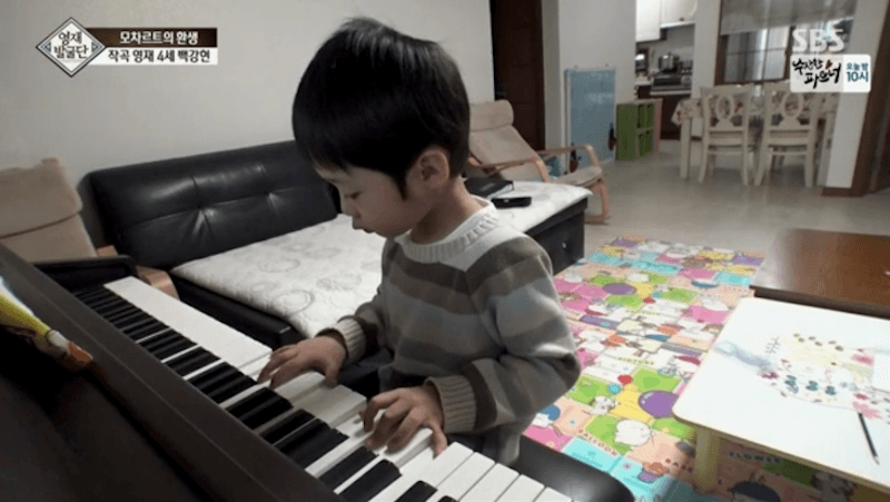 This Korean Toddler Is Being Called Koreas Little Mozart
