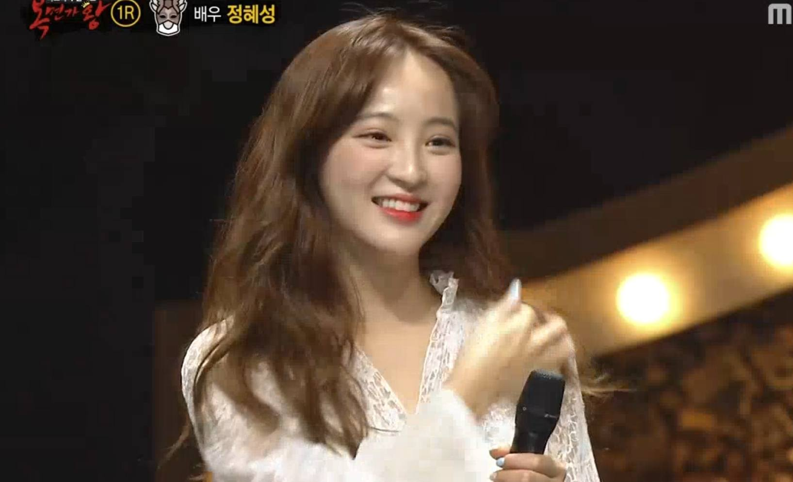 Jung Hye Sung Reveals Her Past Trauma And How She Conquered It