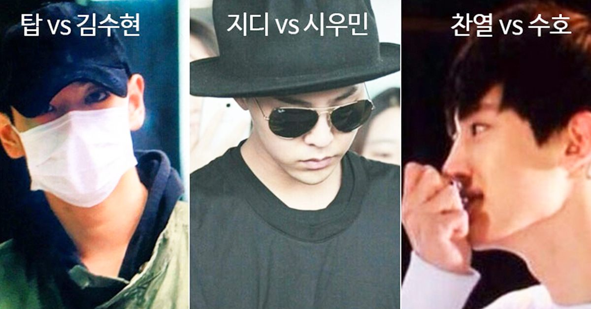 If you think you know which idol is in these pics…think again