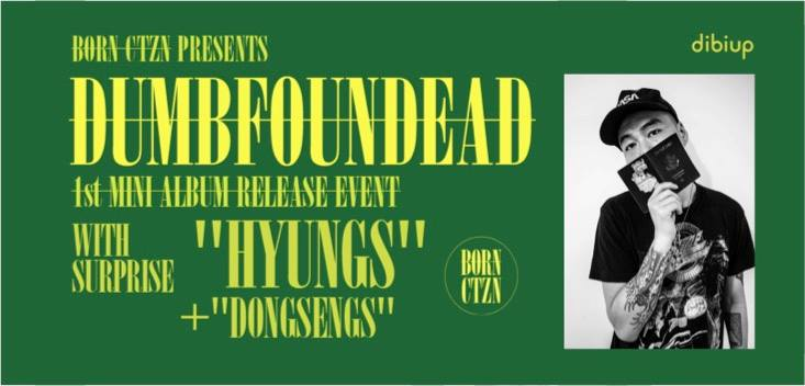 [★GIVEAWAY] Win A Shirt Or Autographed CD From Dumbfoundead in Seoul!