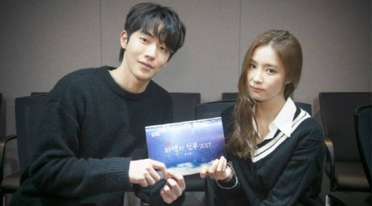 Bride of the Water God Cast Hold Their First Script Reading
