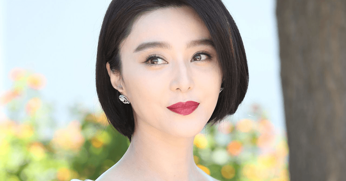 You won't believe how much Fan Bingbing is paid for a single appearance