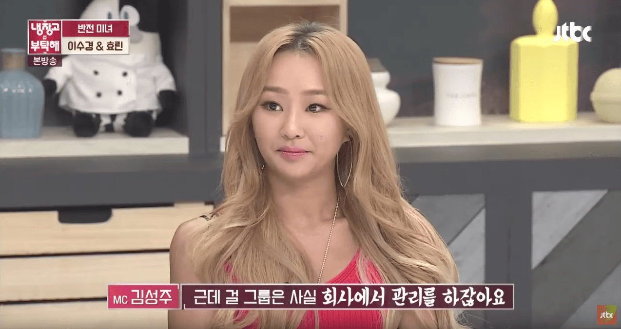 Hyolyn Confesses Her Diet Was So Strict, She Wouldnt Drink Water Before Her Weigh-In
