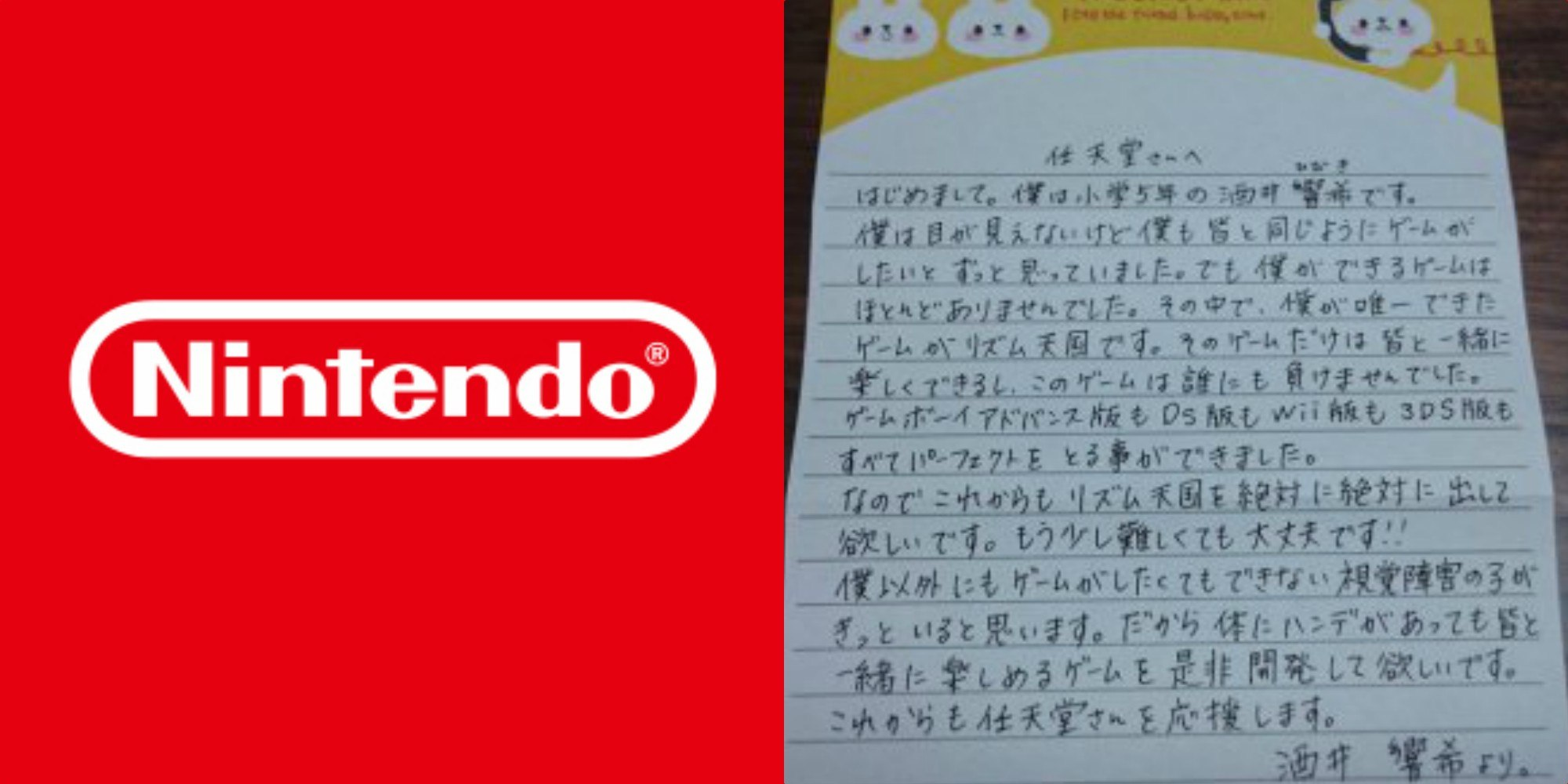 People Love Nintendo's Reaction To This Blind Little Boy's Letter