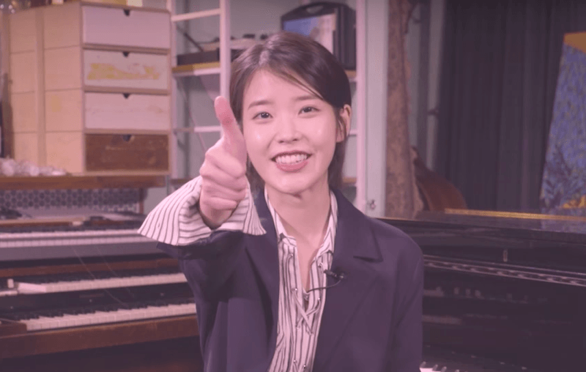 IU believes that this is more important thank being first place