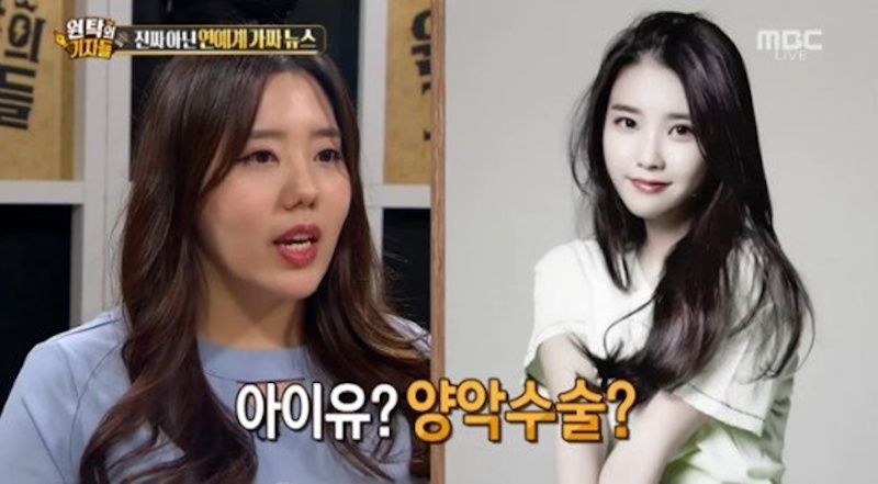 Journalist Clears Up Rumors Of IU Receiving Jaw Reduction Surgery
