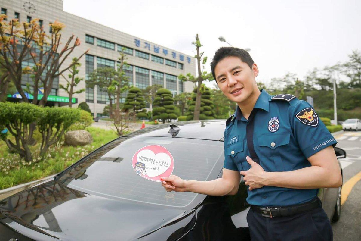 JYJ Junsu Was Captured On Video In His Police Uniform