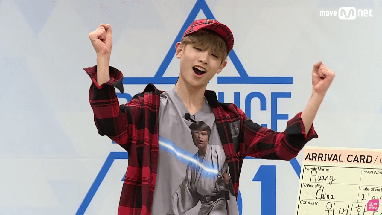 This Trainee On Produce 101 Wears Highly Expensive Clothing