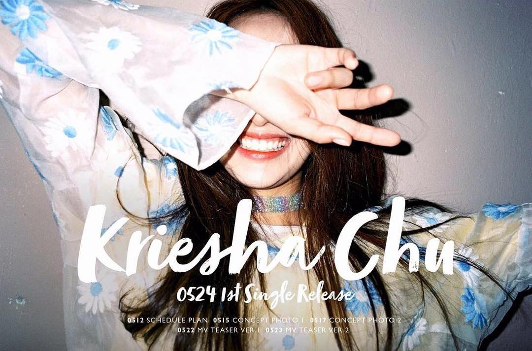 K-Pop Star 6s Kriesha Chu Will Release Her First Single on May 24th