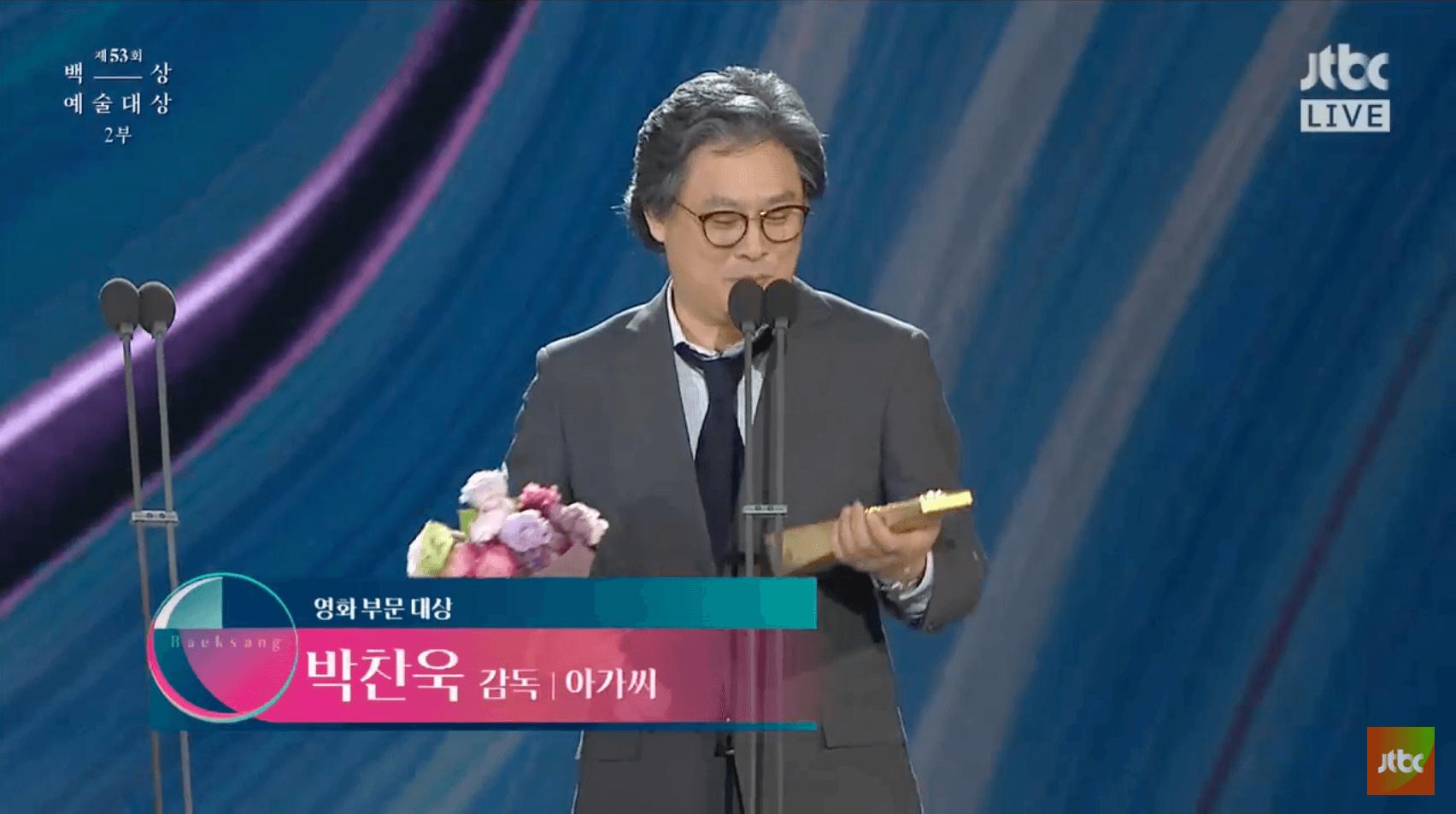 The Handmaiden Wins Best Movie At 2017 Baeksang Art Awards