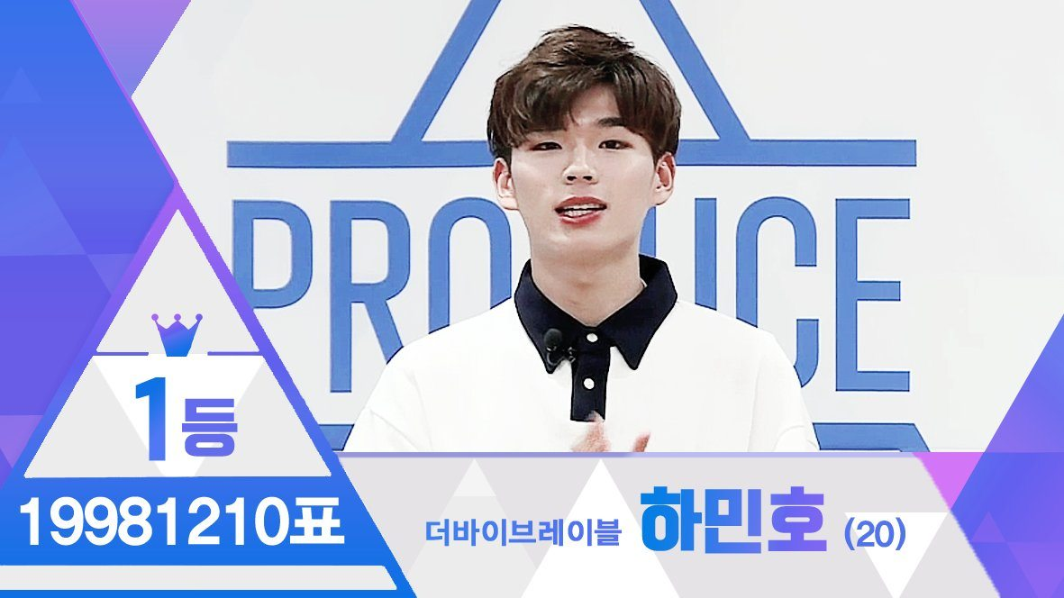 Produce 101 Ha Minhos alleged ex-girlfriend claims he sexually and verbally harassed her