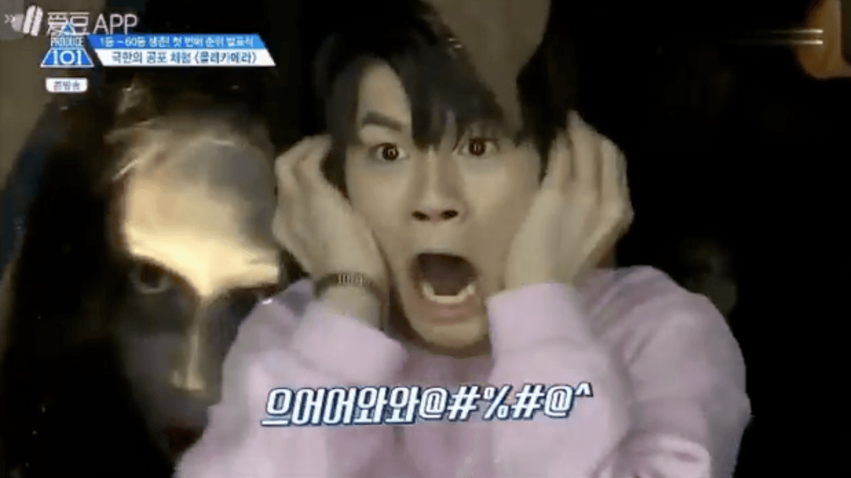 Produce 101 prank scares the living daylights out of their contestants