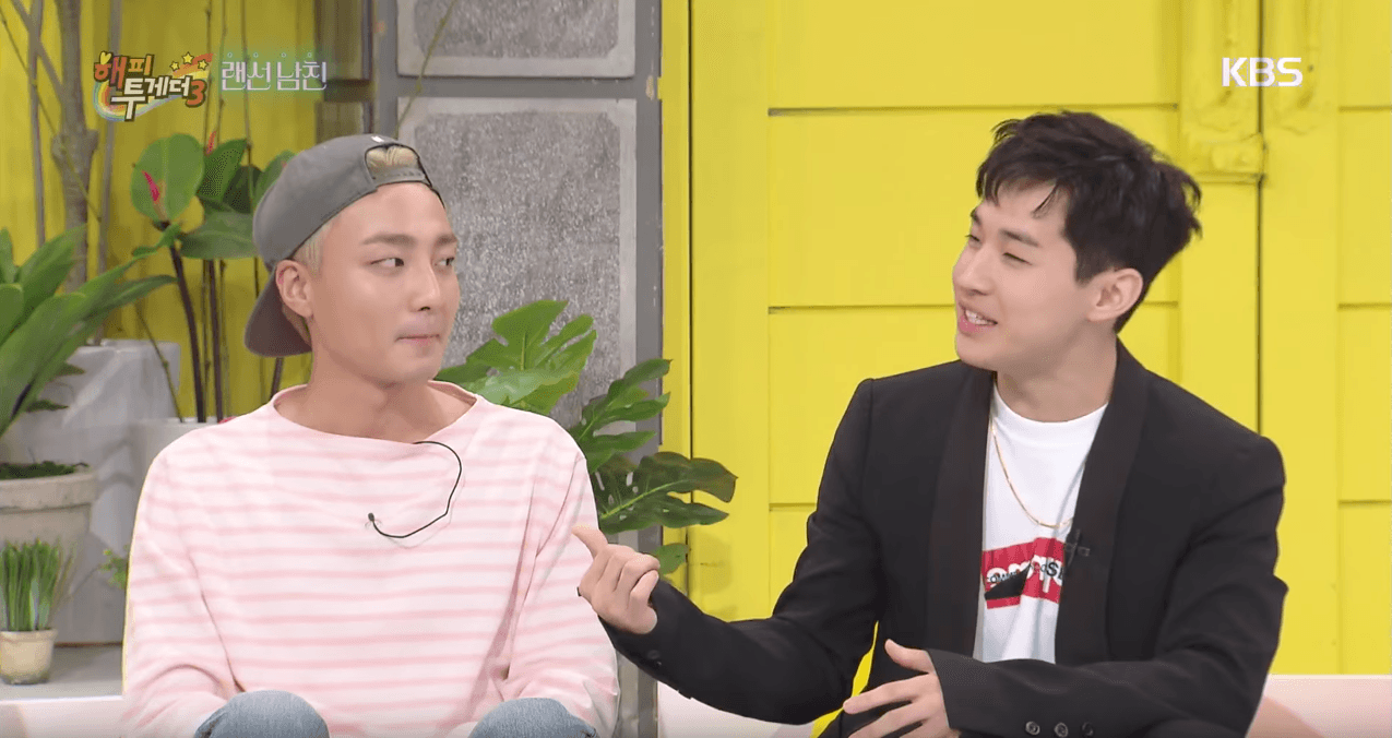 What Henry Did With Roy Kims Sister Caused Roy Kim To Freak Out