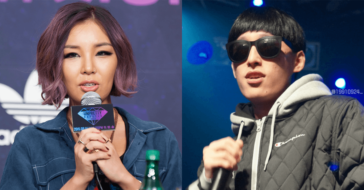 KittiB to take legal action against Black Nut for sexually derogatory lyrics about her