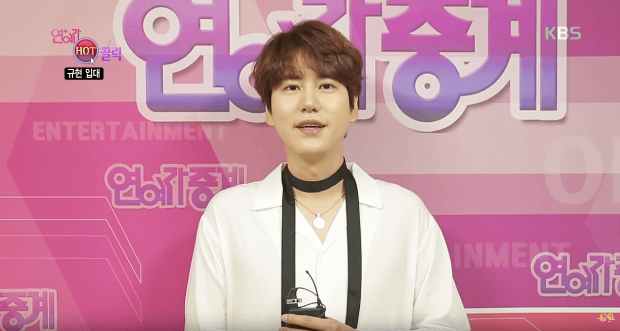 Super Junior advised Kyuhyun to take one thing to the military