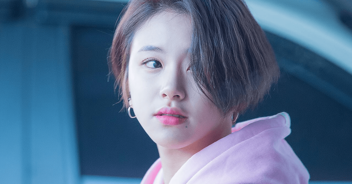 Twice Chaeyoung Explains The Reason Why She Decided To Cut Her Hair Short Koreaboo