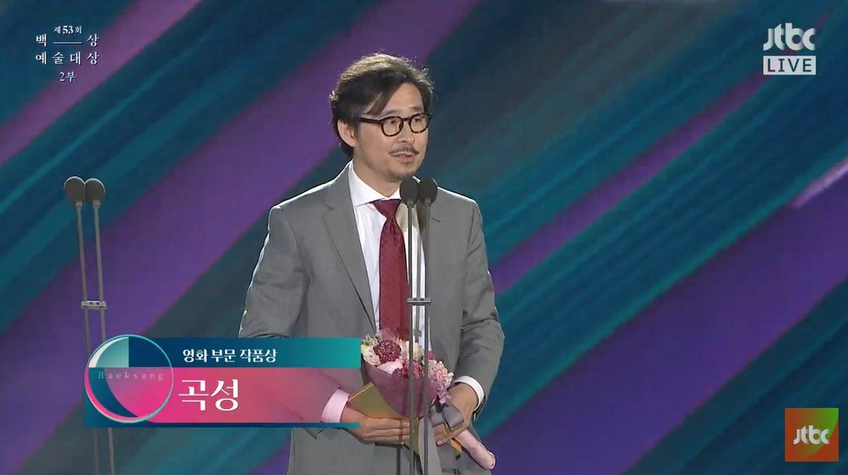 The Wailing Wins Best Movie At 2017 Baeksang Art Awards
