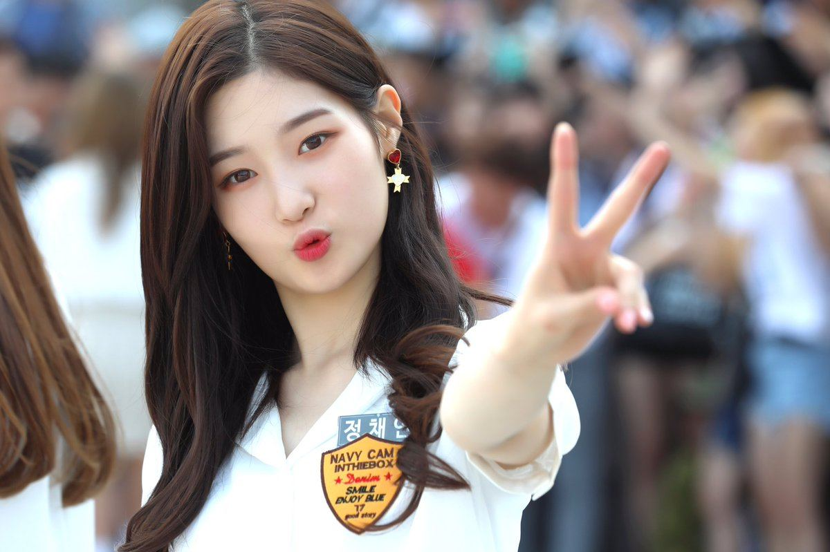 DIA Chaeyeon Starring In New SBS Drama: Into The New World