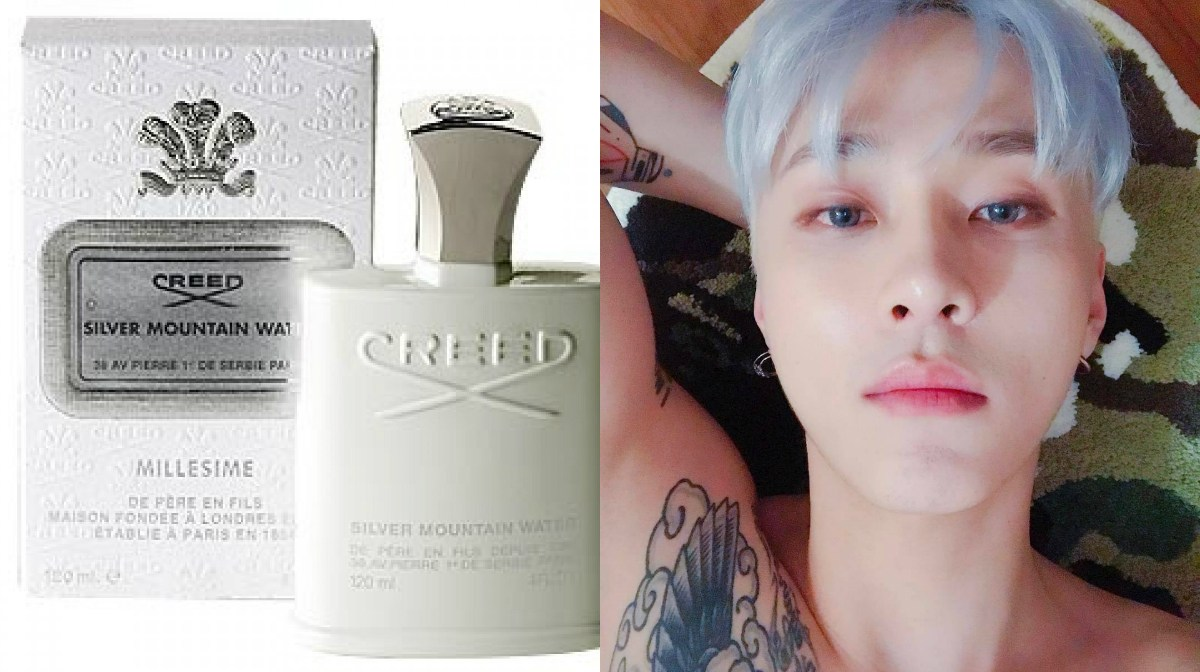 Fans Discover What BTS Jungkook Usually Smells Like - Koreaboo
