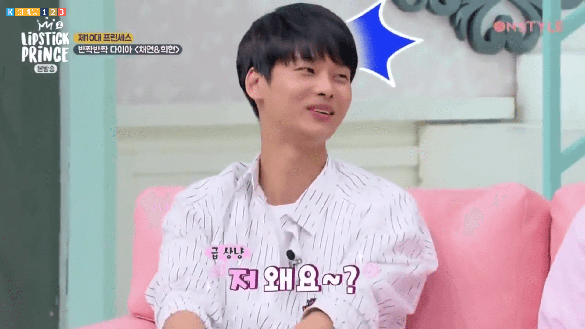 VIXX N Revealed The Group Almost Debuted With A Very Different Name
