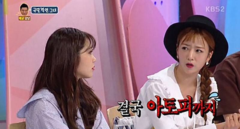 Apink Eunji and Bomi Reveal The Scariest Side-Effects From Extreme