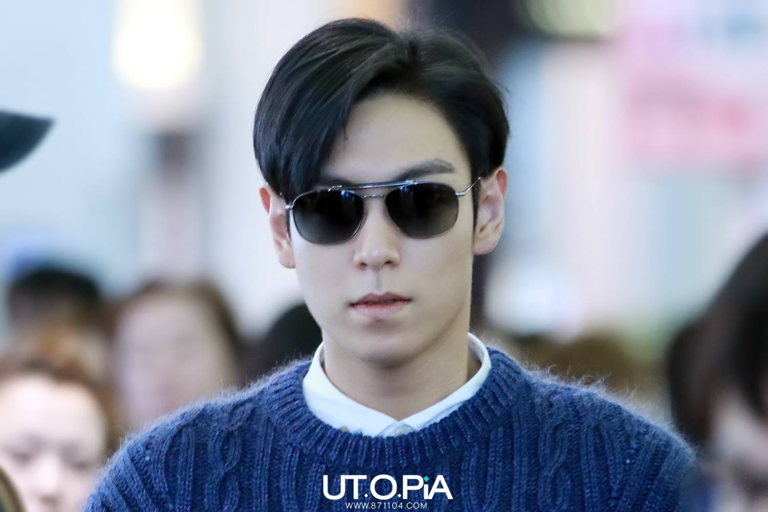 Dispatch Reveals Exactly How Police Found Out T.O.P Was Smoking Marijuana