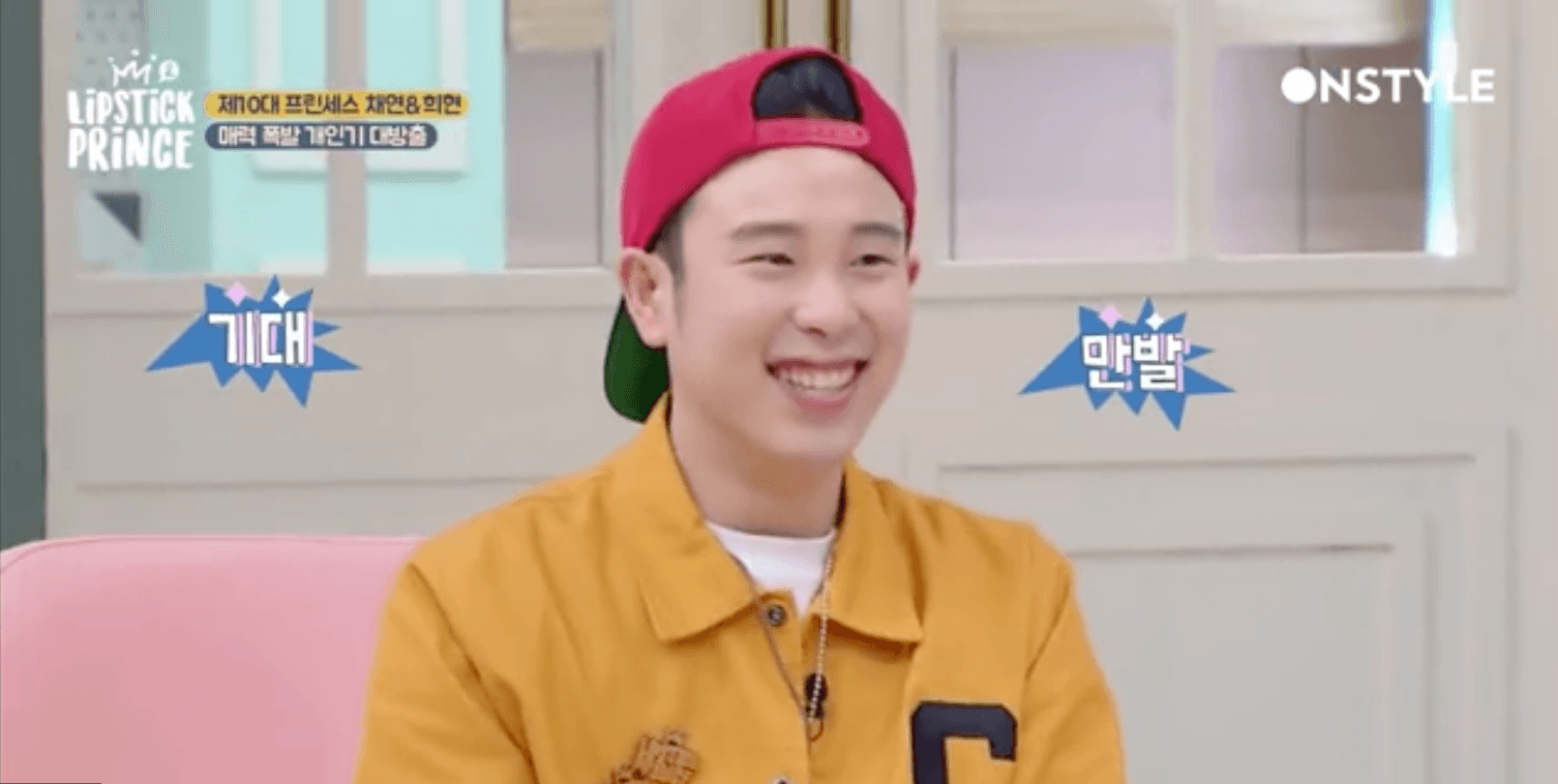 Block B P.O Reveals Who He Thinks Is The Prettiest Female Idol