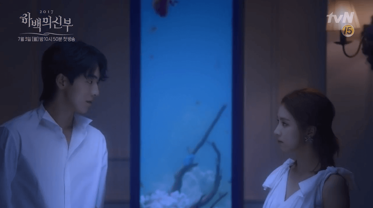 New trailer for Bride of the Water God released.