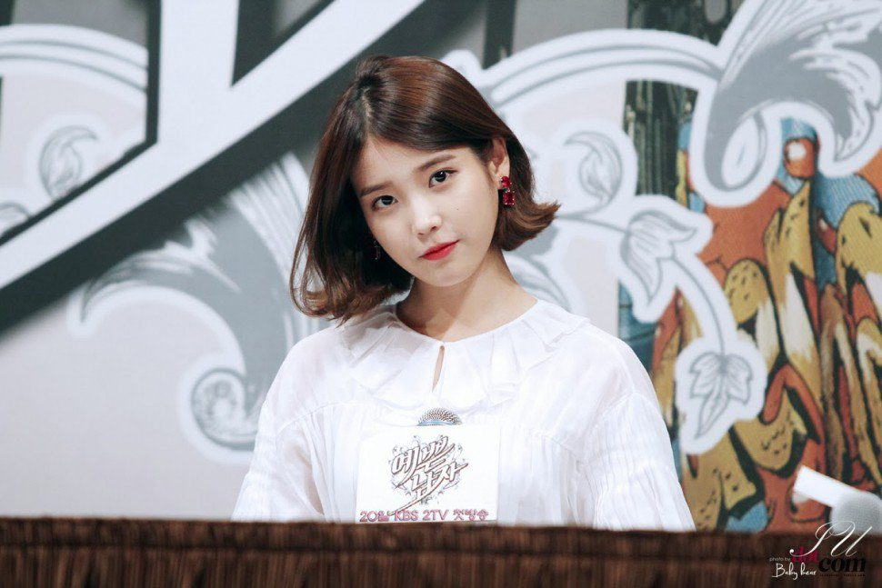 Iu S New Hairstyle Is A Combination Of Her Previous 5 Hairstyles