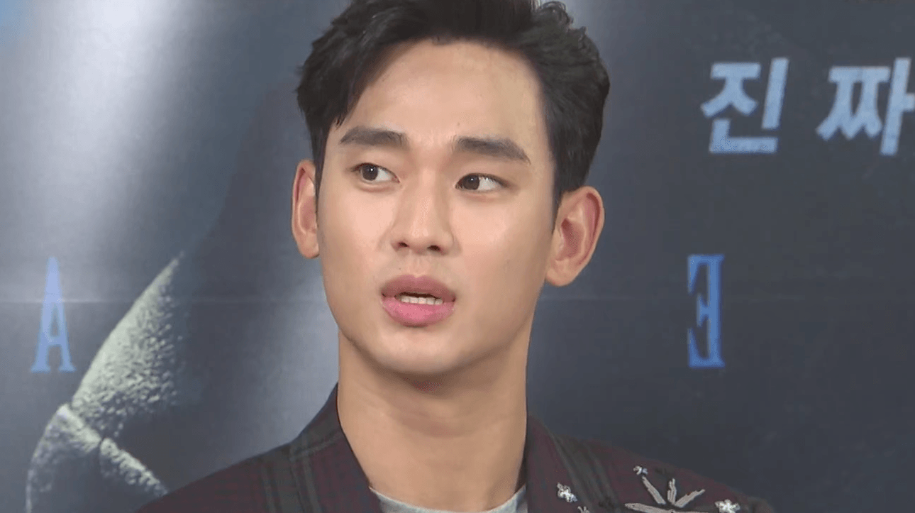 "Kim Soo Hyun freaks out after seeing Sullis goals for ""Real"""