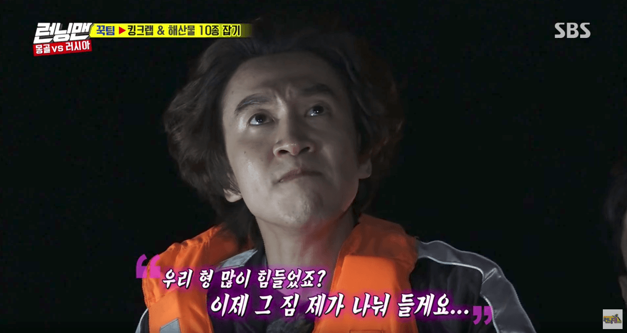 "Lee Kwang Soo, Yang Se Chan, and HaHa cry for Kim Jong Kook in ""Running Man"""