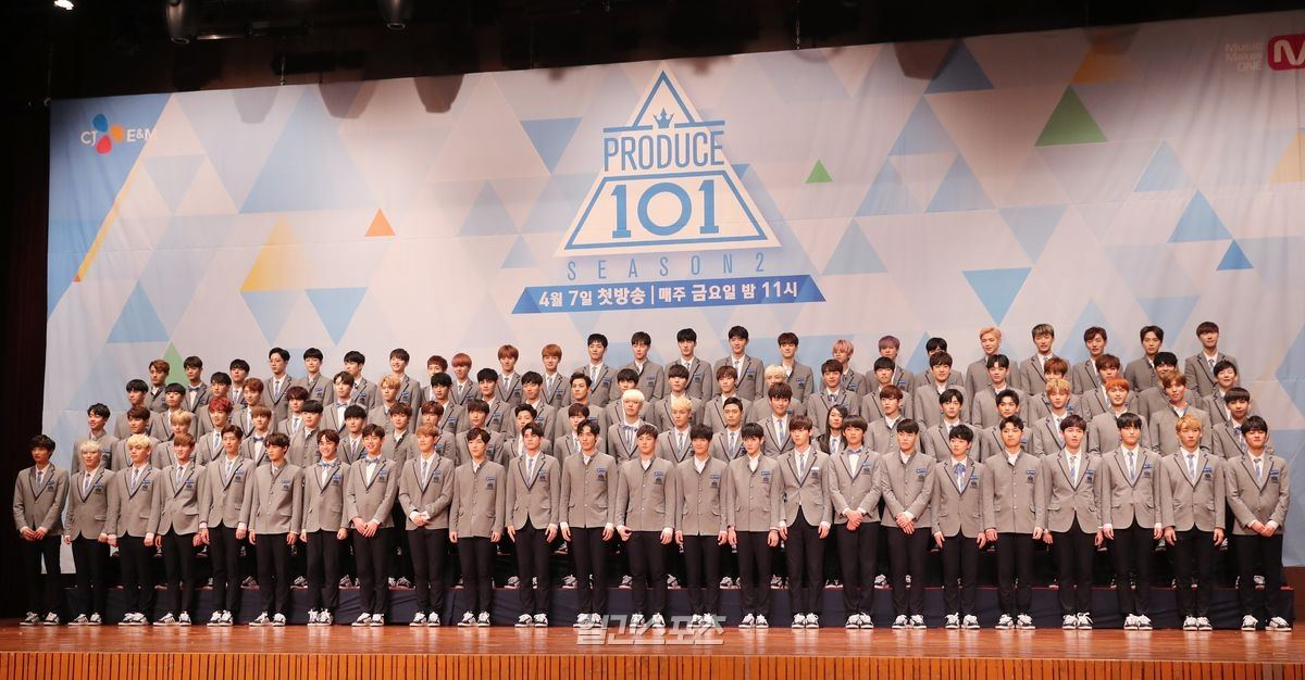 Produce 101 season 2 is so popular its finale concert tickets sold out in under 2 minutes