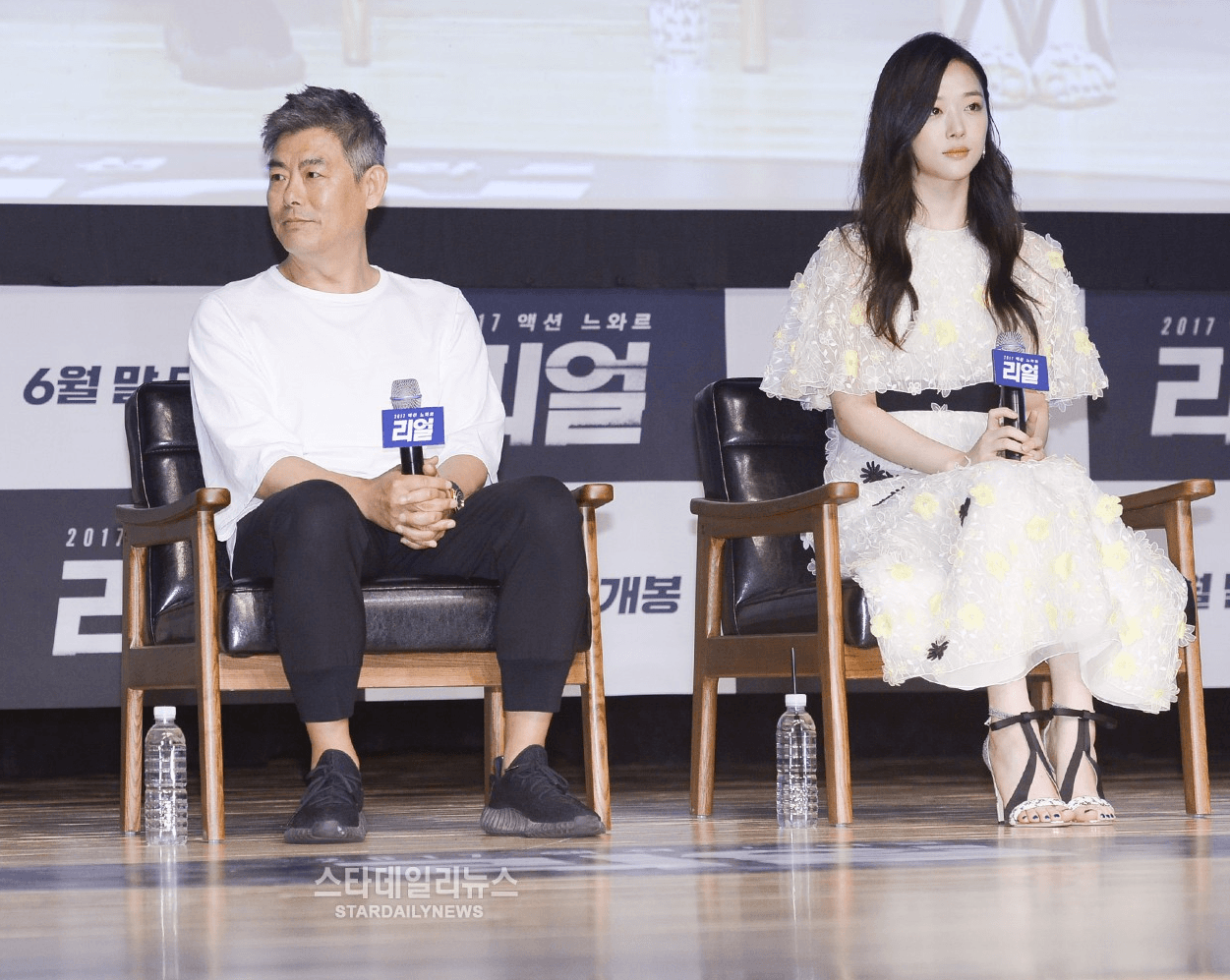 Actor Publicly Criticizes Sulli For Being Late To A Press Conference