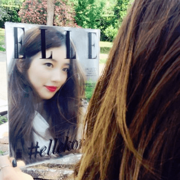 A photo of someone holding Suzys magazine is causing confusion