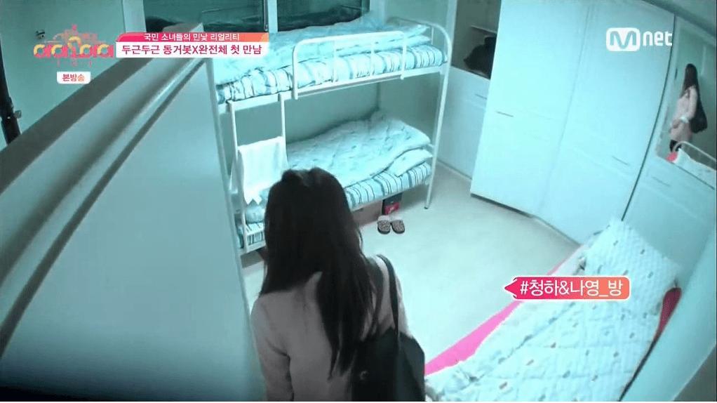 WANNA ONE\'s New Dorm Makes Fans Nostalgic For I.O.I - Koreaboo