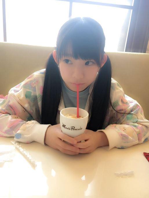 Japanese girl adult