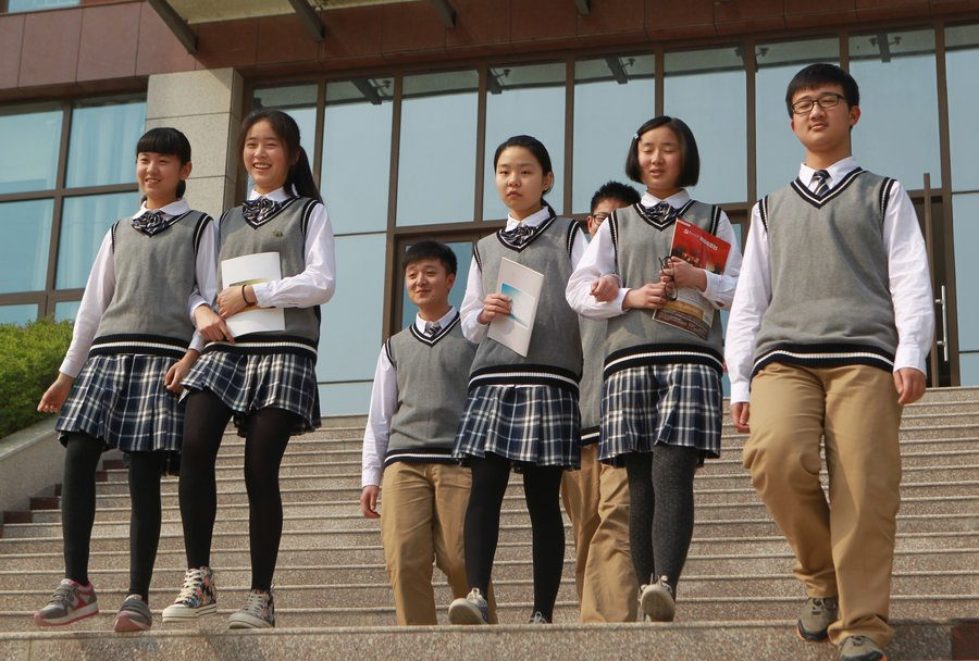 These Chinese School Uniforms Have Korean Students Super