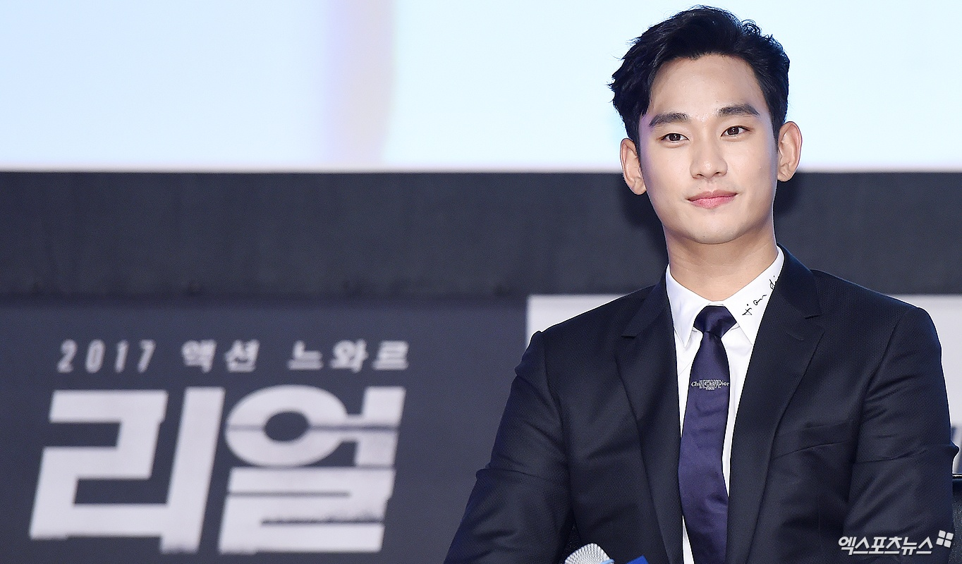 Kim Soo Hyun Shares How He Filmed His Bed Scene With Sulli