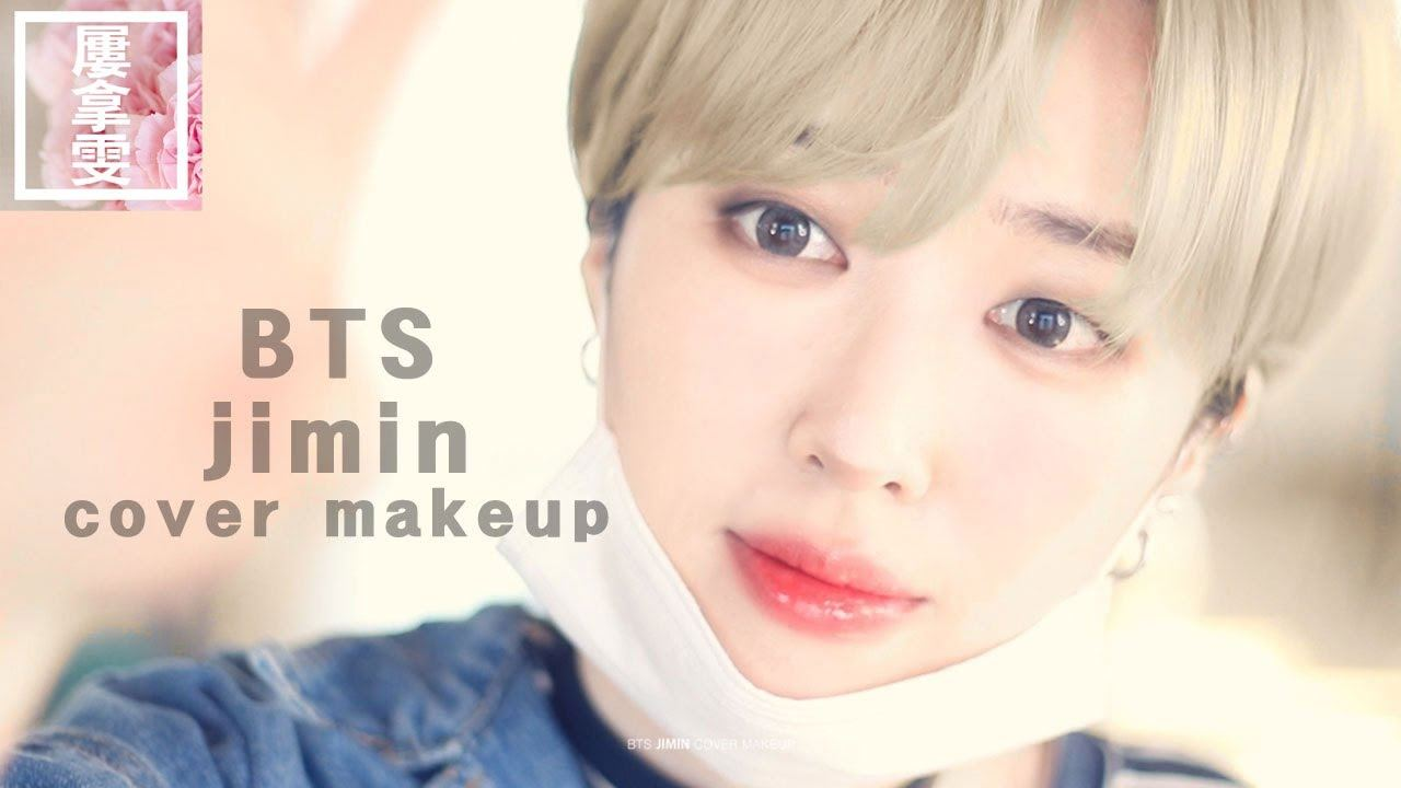 Korean Youtube Transforms Herself Into Bts Jimin Just With