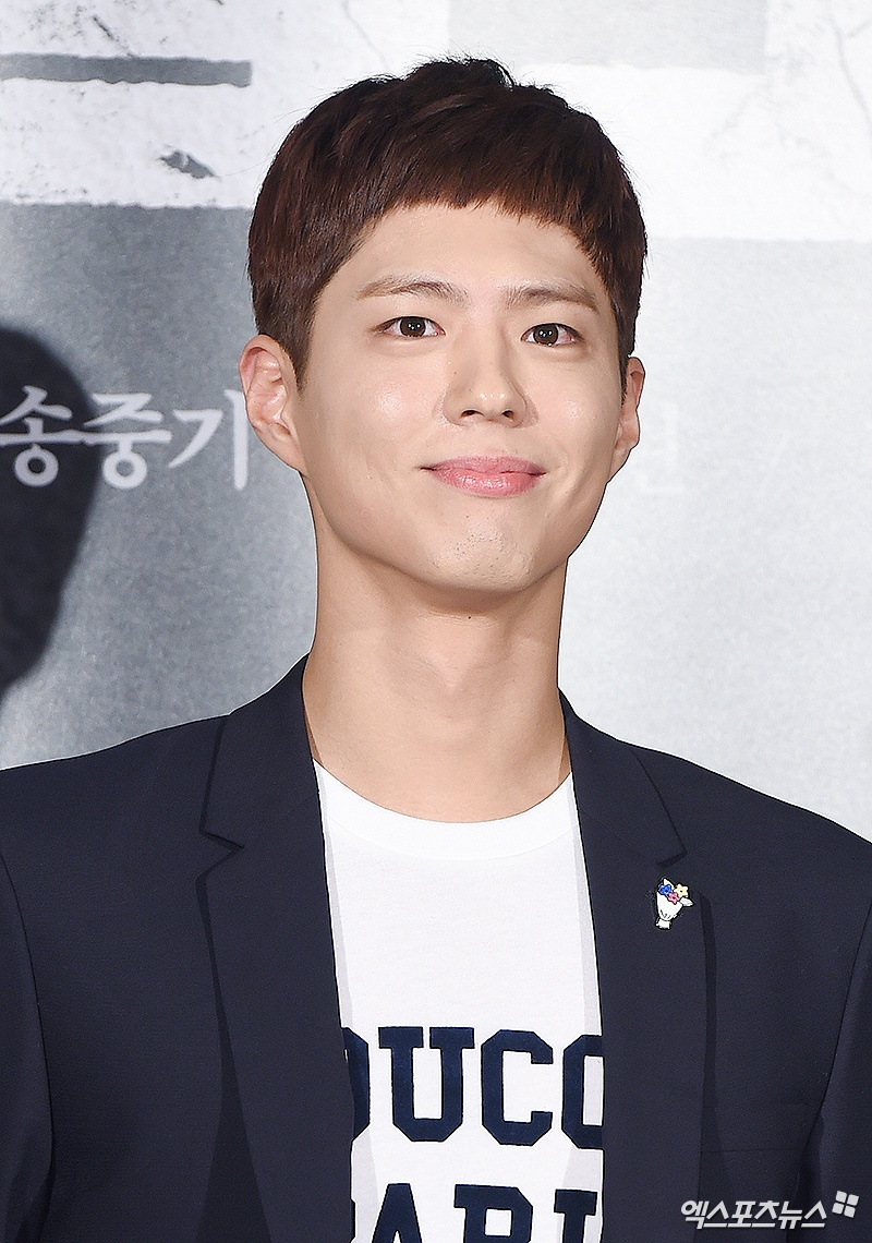 Park Bo Gums New Haircut Makes Him Look 10 Years Younger Koreaboo